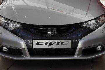 El Honda Civic