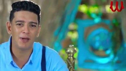 Sayed El Soghayar - Clip Msh Ay Had سيد الصغير - كليب مش اى حد 2019