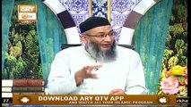 Baseerat Ul Quran - 19th November 2019 - ARY Qtv
