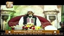 Islam Ki Bahar - 19th November 2019 - ARY Qtv