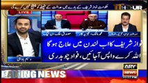 11th Hour   Waseem Badami   ARYNews   19 November 2019