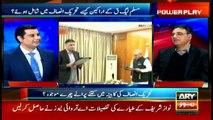 Power Play   Arshad Sharif    ARYNews   19 November 2019