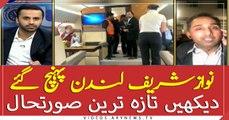 Nawaz Sharif reaches London