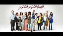 مسلسل شبر ميه الحلقة 32    مسلسل شبر ميه الحلقة 32 الحادية والثلاثون - 19/11/2019