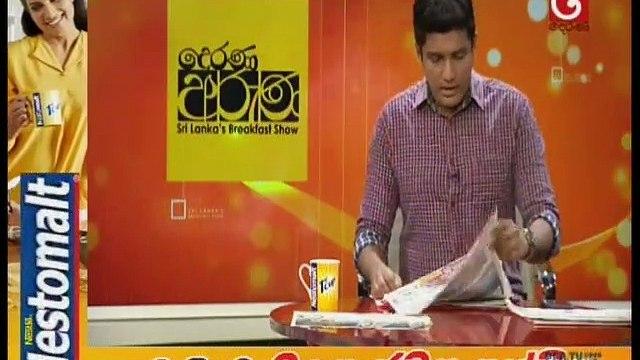 Derana Aruna - 20-11-2019