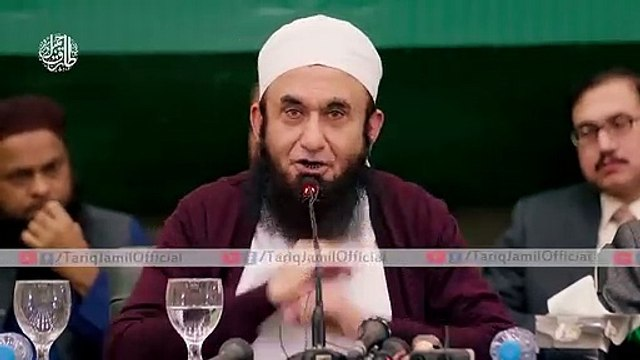Aaqa_(Saw)_Ki_Tahreef_Allah_Ki_Zubani_ _Molana_Tariq_Jameel_Latest_Bayan