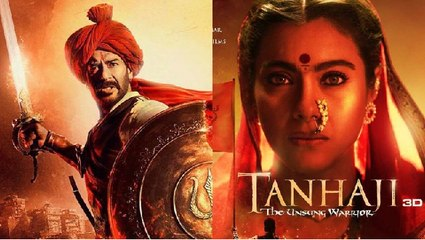 'Tanhaji: The Unsung Warrior' trailer: Bollywood lauds Ajay and Saif's film