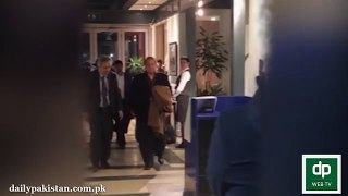 Nawaz Sharif Reached London for medical treatment after court bail