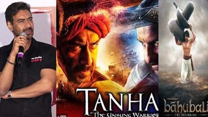 Tanhaji The Unsung Warrior Trailer: Ajay Devgn reacts on Tanhaji comparison with Baahubali FilmiBeat