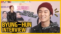 [Showbiz Korea] I am Byung-hun(병헌)! Interview for the play 'Actor Thieves(도둑배우)'