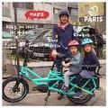 Portraits de Parisien.ne.s à vélo : Marie