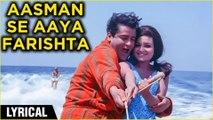 Aasman Se Aaya Farishta - Video Song | An Evening In Paris | Shammi Kapoor, Sharmila Tagore | Rafi