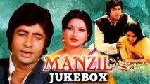 MANZIL SONGS Jukebox | Amitabh Bachchan, Moushumi Chatterjee | RD Burman | Rim Jhim Gire Sawan