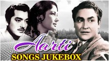 Aarti Songs Jukebox | Ashok Kumar, Meena Kumari | Rafi, Lata, Asha | Old Hindi Songs