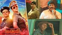 Jackpot Movie Hilarious Trailers | Jyothika | Revathi