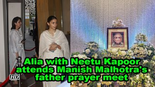 Alia with Neetu Kapoor attends Manish Malhotra's father prayer meet