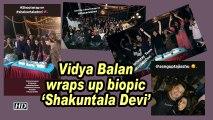 Vidya Balan wraps up biopic 'Shakuntala Devi'