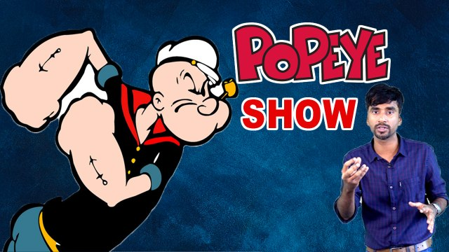 Popeye show lessons in Tamil | Popeye The Sailor Man | Lessons from Popeye show