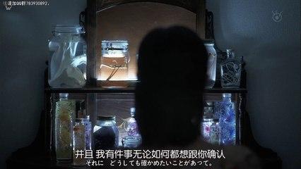 莉香 第6集