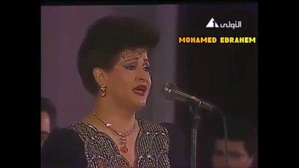 Ya Leyli Toul - Warda  يا ليلي طول - وردة  |  عيد الإعلاميين