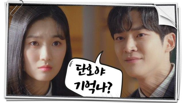 [Extra Ordinary You] EP.29,Kim Hye-yoon Returning Herself, 어쩌다 발견한 하루 20191120