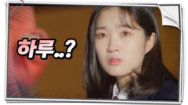 [Extra Ordinary You] EP.29,Kim Hye-yoon Slowly Finds Herself, 어쩌다 발견한 하루 20191120