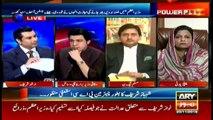 Power Play | Arshad Sharif  | ARYNews | 20 November 2019