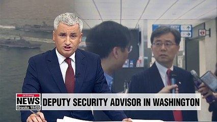 Seoul's deputy security advisor visited U.S. for talks over GSOMIA, SMA talks: report