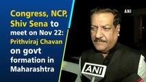 Congress, NCP, Shiv Sena to meet on Nov 22: Prithviraj Chavan on govt formation in Maharashtra