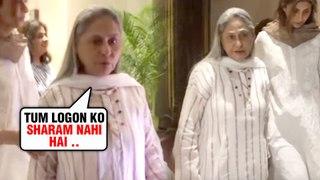 Jaya Bachchan Gets ANGRY On Media Outside Manish Malhotra's Residence