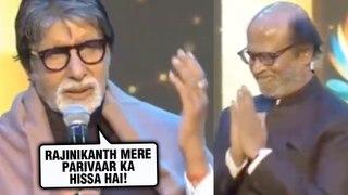 Amitabh Bachchan MOST EMOTIONAL Speech For Rajinikanth | IFFI 2019 Goa Festival