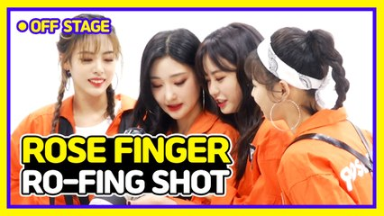 [Pops in Seoul] Ro-fing Shot! Rose Finger(로즈핑거)'s Off-Stage Dance