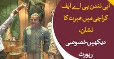India's Abinandan in Karachi's PAF museum ?