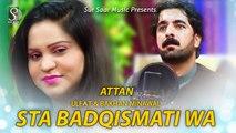 Pashto New Songs 2019 ,  Sta BadQismati Wa Yaara Sta - Bakhan Menawal And Mena Ulfat Pashto Attan