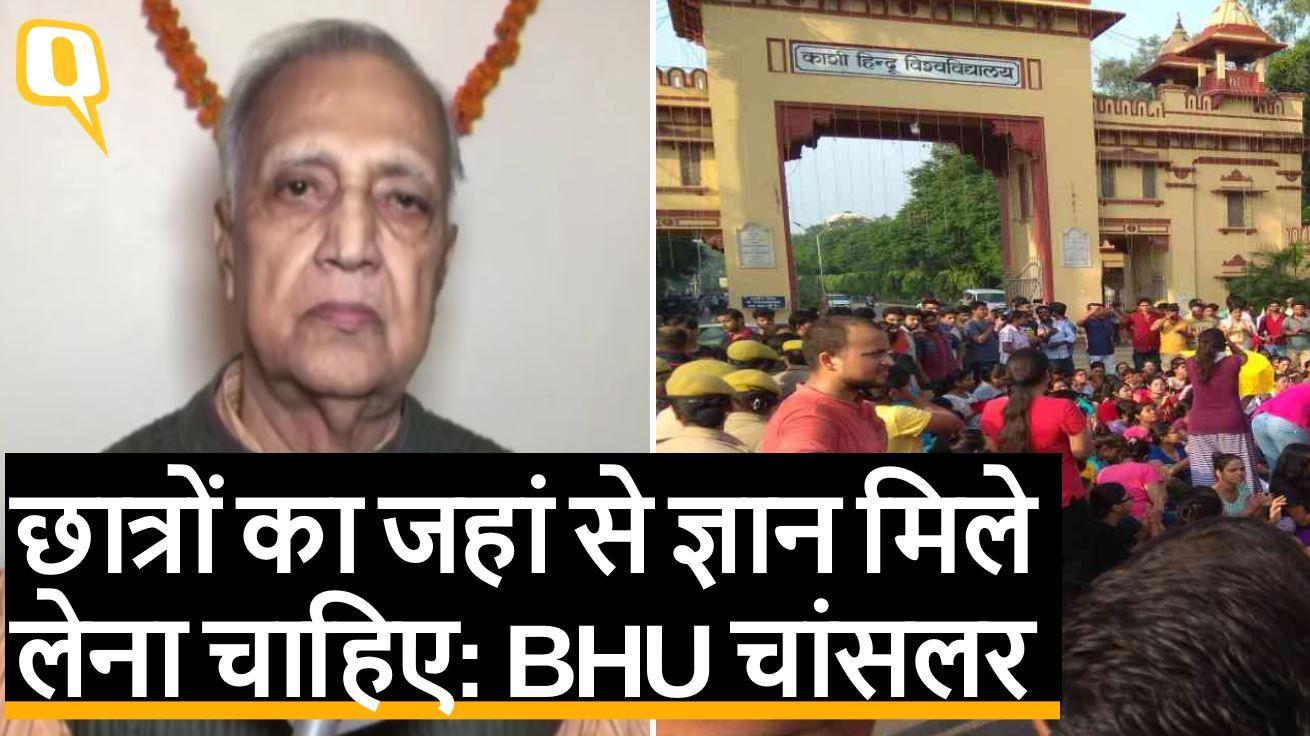 BHU: संस्कृत प्रोफेसर Feroz Khan को लेकर चांसलर का बयान | Quint Hindi