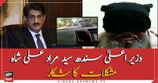CM Sindh Murad Ali Shah has surrounded by problems