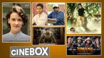 #CineBox : RRR Update : Olivia Morris Pairup With Jr. NTR In RRR Movie !