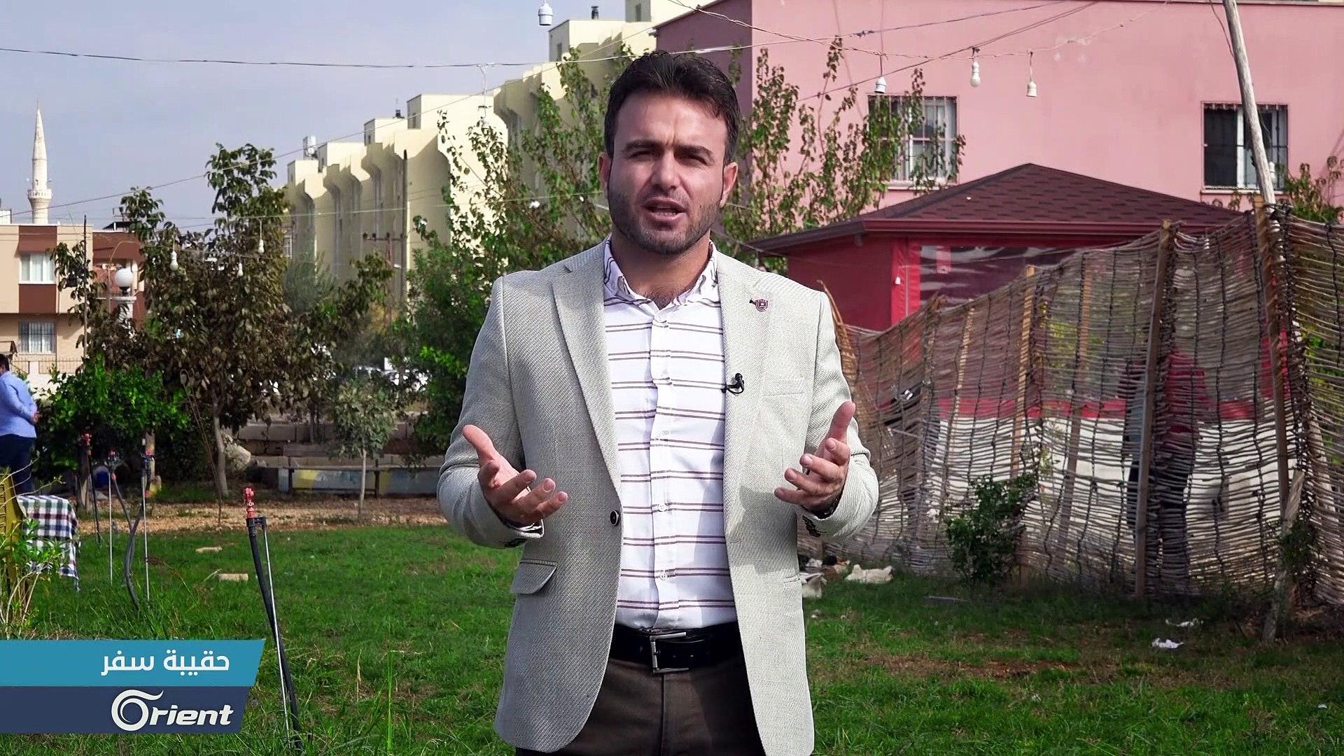مبادرة تطوعية لتعليم اللغة العربية للطلاب السوريين في مدينة الريحانية - حقيبة سفر