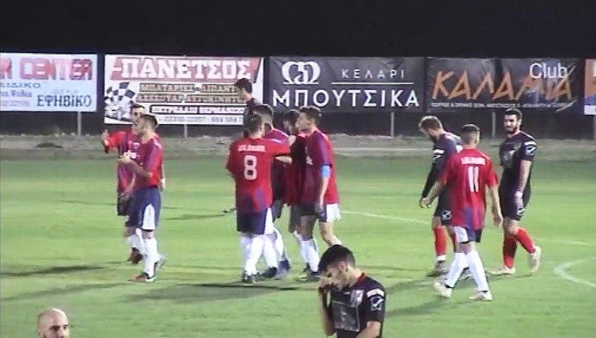 Aταλάντη-Ολυμπιακός Λαμίας 3-0 (κύπελλο Φθιώτιδας)