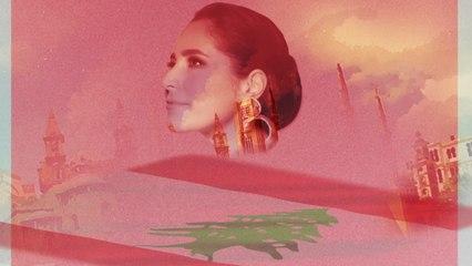 Abeer Nehme - Hayda Watani