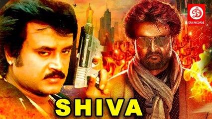 SIVA || Action Tamil movies || Rajinikanth , Raghuvaran Janagaraj