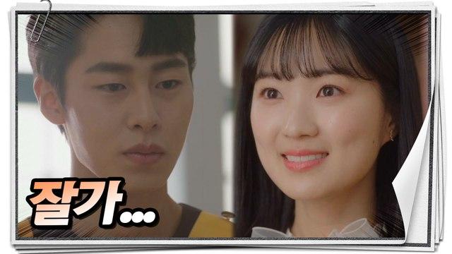 [Extra Ordinary You] EP.32,Lee Jae Wook to Say Good-bye, 어쩌다 발견한 하루 20191120