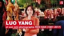 Luo Yang, nouvelle icône de la photographie chinoise