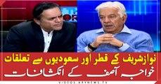 Khawaja Asif talks about Nawaz's relations with Saudi Arabia and Qatar