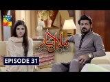 Malaal e Yaar Episode 31 HUM TV Drama 21 November 2019