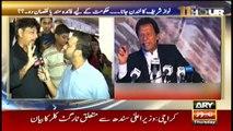 11th Hour | Waseem Badami | ARYNews | 21 November 2019