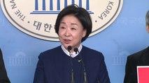 """정의당 """"외환은행 매각 관련 론스타 경영진 소환해야"""" / YTN"""