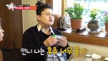 [전참시 선공개] 개그만담 듀오 이영자&배종옥! (ft.센스쟁이 지코)
