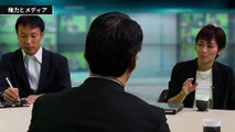 ためになる映画「新聞記者」に登場する内調の実態とは?part2 前川喜平氏ら、安倍政権の権力者による圧力を語る。