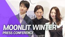 [Showbiz Korea] Kim So-hye's interview for the movie 'Moonlit Winter(윤희에게)'